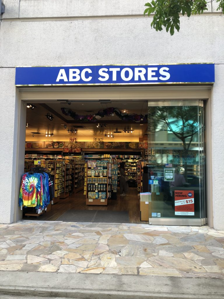 ABC Store Storefront