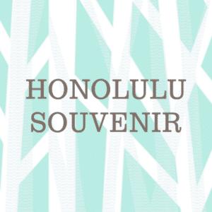 Honolulu Souvenir Text Logo