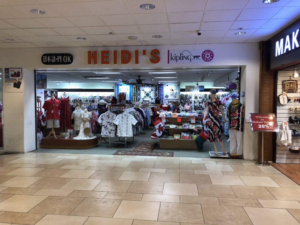 Heidi's Trading Co