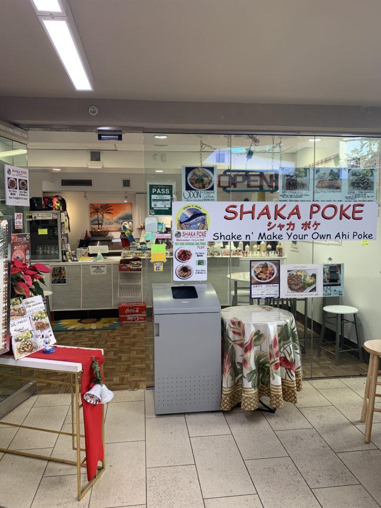 Shaka Poke Storefront